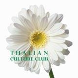 Thalians.jpg